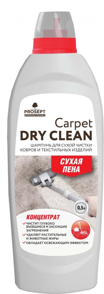Carpet DryClean. Шампунь для сухой чистки ковров и текстильных изделий