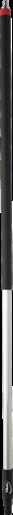 Ручка из алюминия с подачей воды, Ø31 мм, 1545 мм