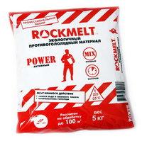 Power, пакет 5 кг