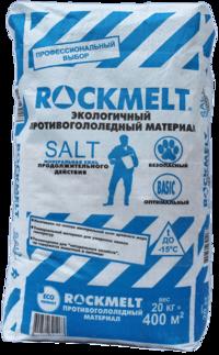 Rockmelt (Рокмелт) Salt мешок 20 кг