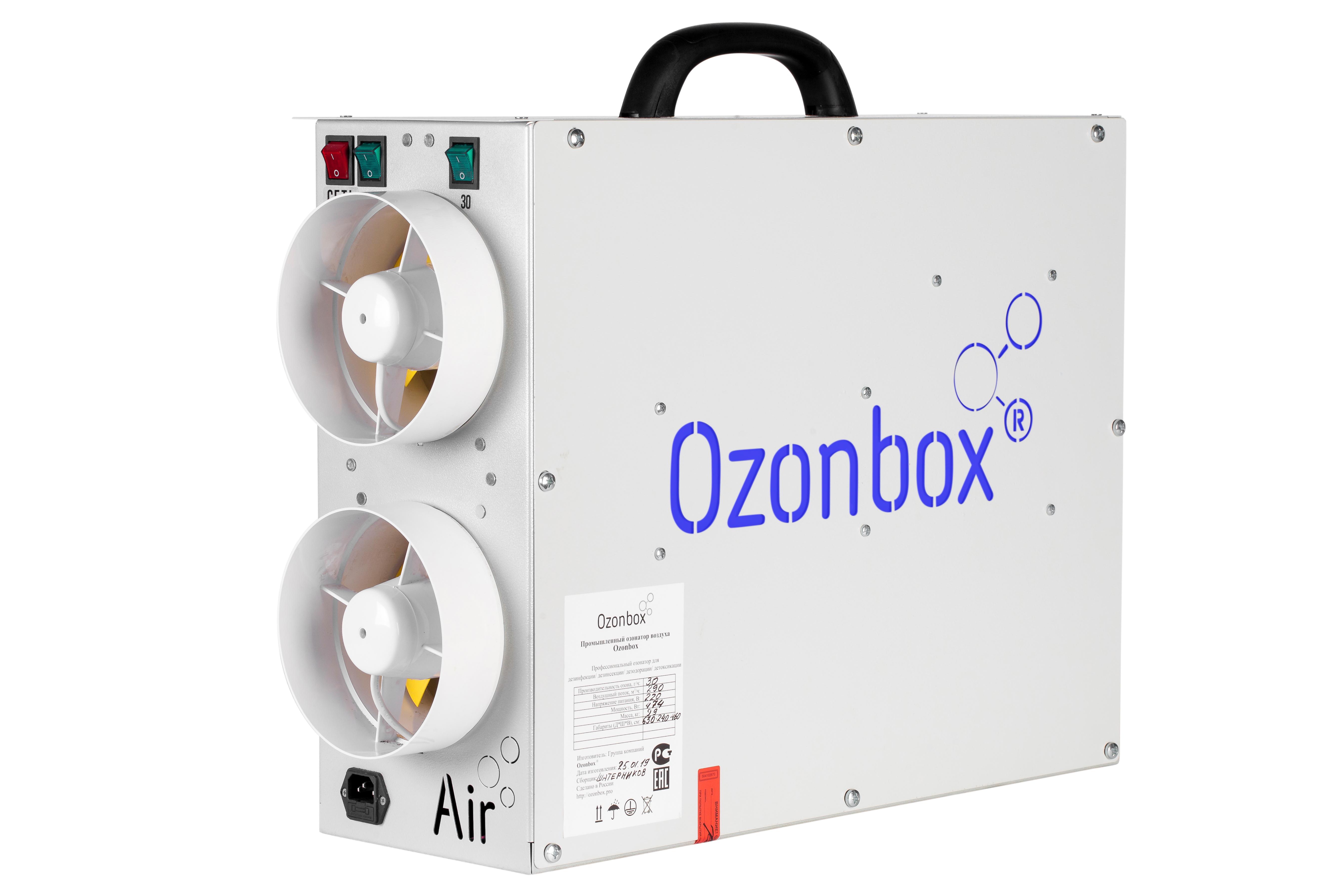 Промышленный озонатор воздуха Ozonbox air- 40