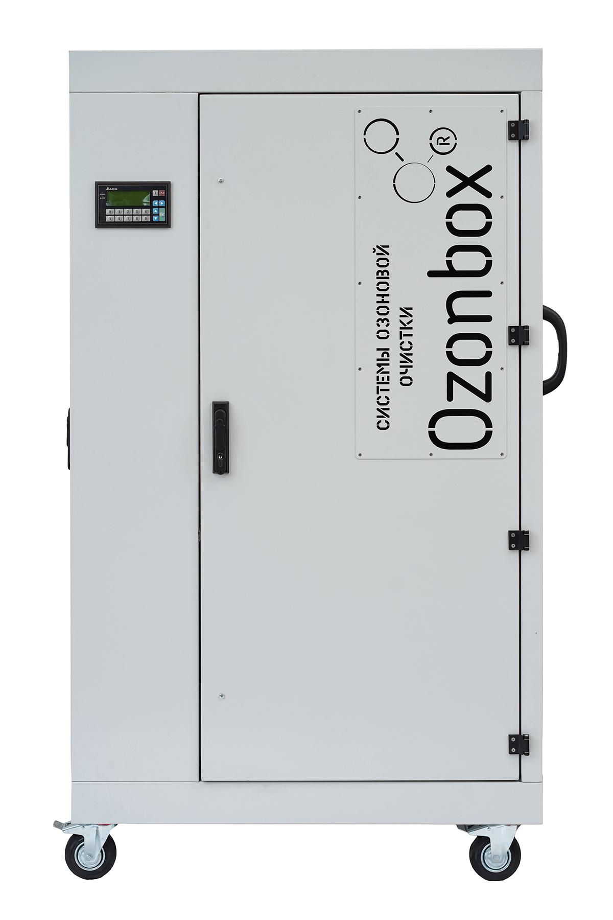 Озонирующий шкаф Ozonbox Clean Max
