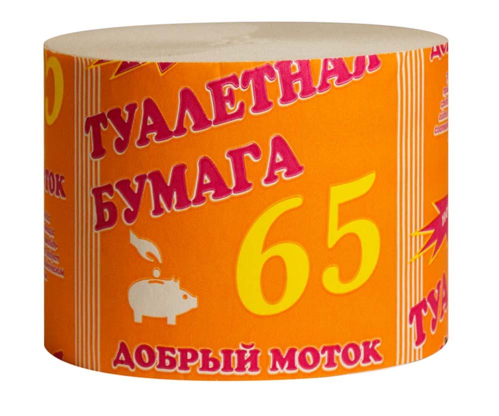 Добрый моток «Новинка-65» без втулки, без тиснения, без перфорации