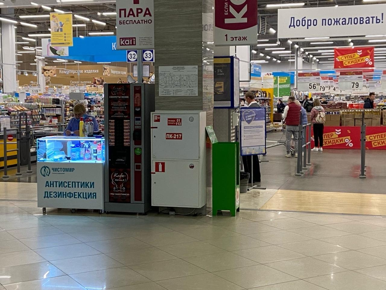 Мобильный отдел компании «Чистомир» начал свою работу в ТРЦ «Аэропарк».